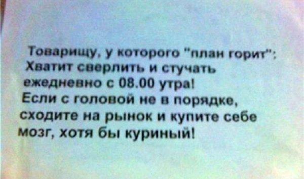 Пиарея :)