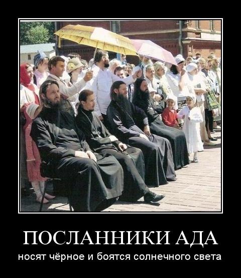 Подборка демотиваторов :)