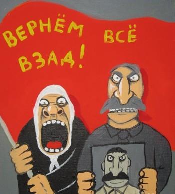 Киевский окружной админсуд отказался от дела по запрету КПУ и перебросил его в другой суд - Цензор.НЕТ 6890