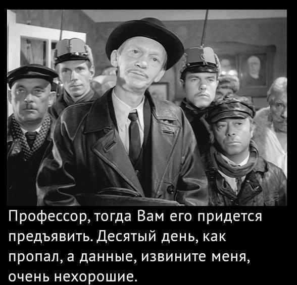 Задержаны четыре банды, нарушавшие режим прекращения огня, - Порошенко - Цензор.НЕТ 5250
