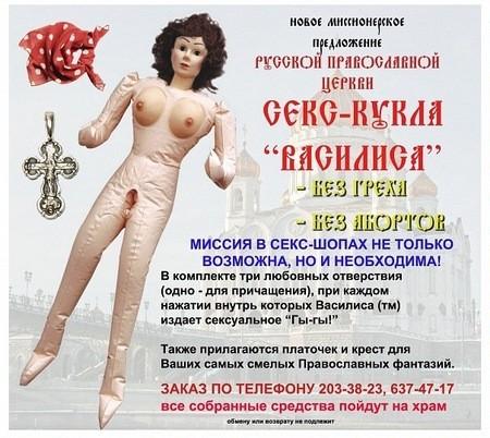 МВД закрыло дело о гибели экс-нардепа Чечетова - Цензор.НЕТ 8799