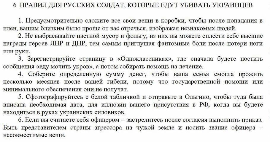 15 правоохранителей пострадали в ходе столкновений на Осокорках, - МВД - Цензор.НЕТ 494