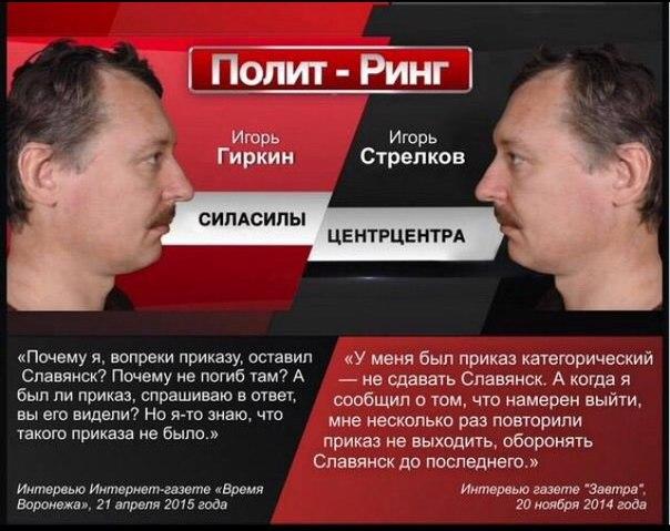 http://ic.pics.livejournal.com/ibigdan/8161099/6268948/6268948_original.jpg