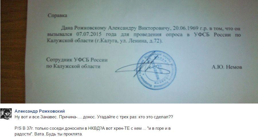 Боевики из тяжелого вооружения обстреливают Авдеевку, - Аброськин - Цензор.НЕТ 1547