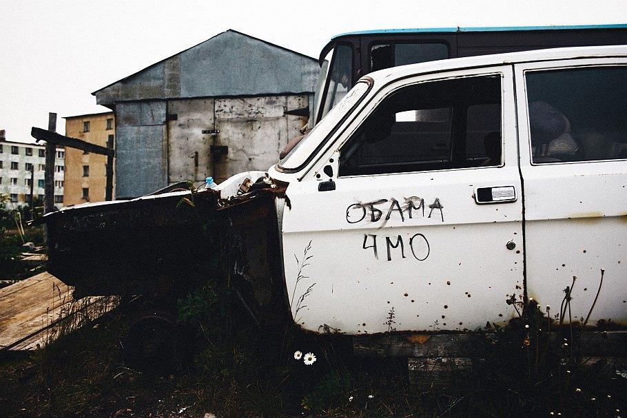 """Нуланд призвала Раду принять законопроекты, которые """"разрушат старую олигархическую систему"""" - Цензор.НЕТ 7056"""