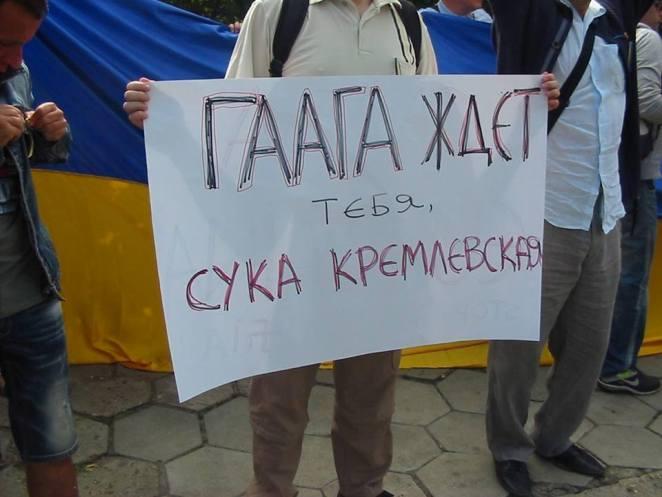 Міжнародний суд ООН визнав наявність юрисдикції розглядати спір України проти Росії - Цензор.НЕТ 5953