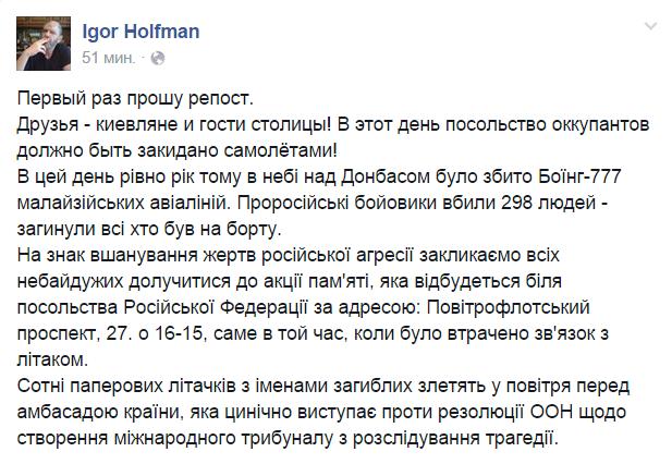 Рада увеличила финансирование армии более чем на 5 млрд гривен - Цензор.НЕТ 6361