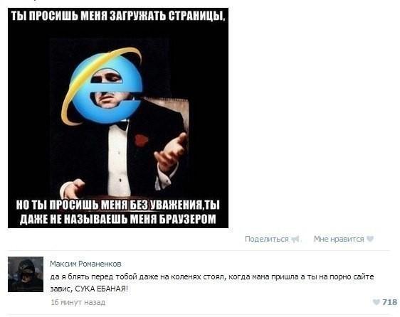 Яценюк пообещал за инвестиции в увеличение добычи украинского газа особый налоговый режим - Цензор.НЕТ 6994