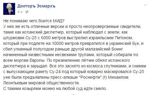 """Луганщину может возглавить координатор """"Народного тыла"""" Георгий Тука, - """"Четвертая власть"""" - Цензор.НЕТ 1523"""