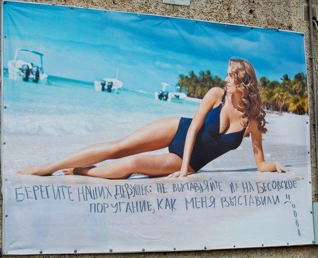 Гении рекламы, вывески и креатива 13