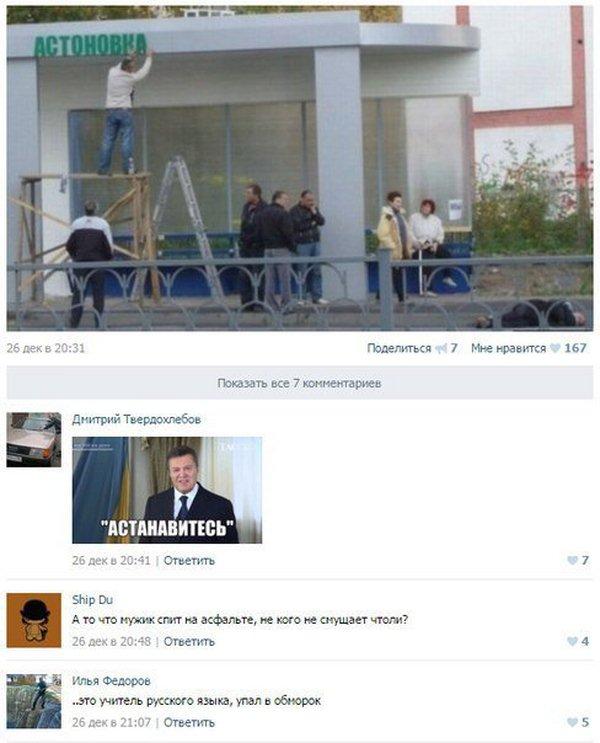 Главной темой переговоров Путина и Керри была судьба Асада, - Bloomberg - Цензор.НЕТ 4375