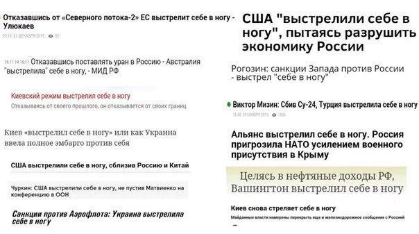 Вице-премьер России Рогозин подстрелил себя - Цензор.НЕТ 7402