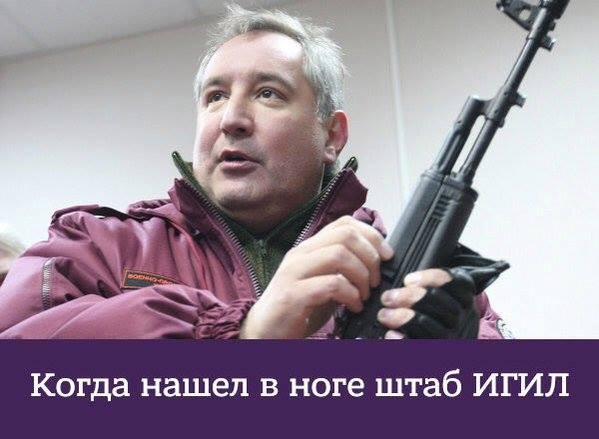 Вице-премьер России Рогозин подстрелил себя - Цензор.НЕТ 3825