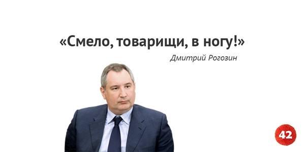 Назначение Грызлова повышает представительство РФ в Трехсторонней контактной группе, - Кучма - Цензор.НЕТ 4300