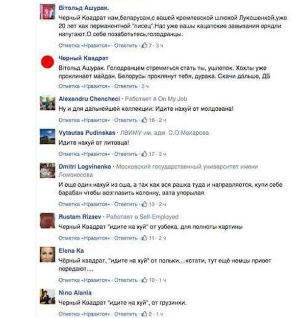 Российская полиция отпустила водителя украинского консульства, сбившего человека - Цензор.НЕТ 4782