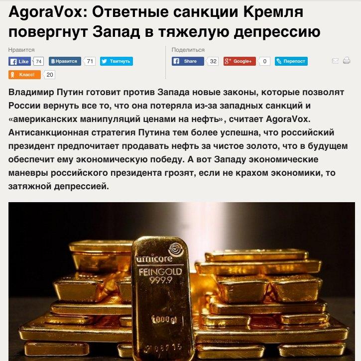 """В правительстве РФ посоветовали россиянам меньше смотреть на курс рубля: """"Все нормально"""" - Цензор.НЕТ 1628"""