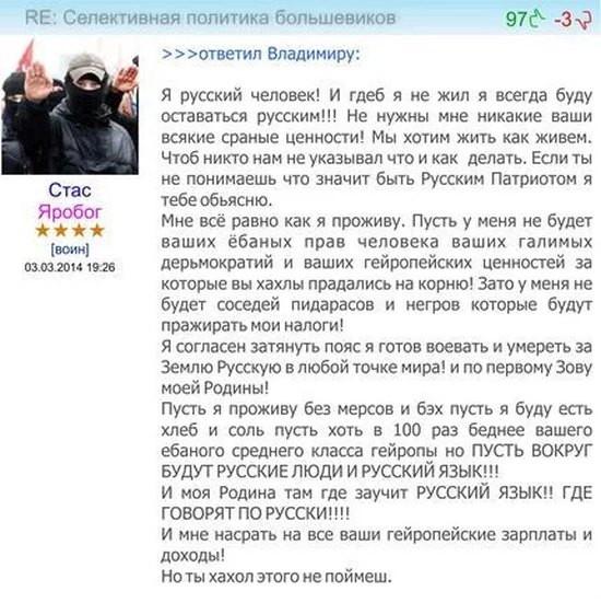 Итальянский певец Сафина отменил концерты в оккупированном Крыму - Цензор.НЕТ 2903