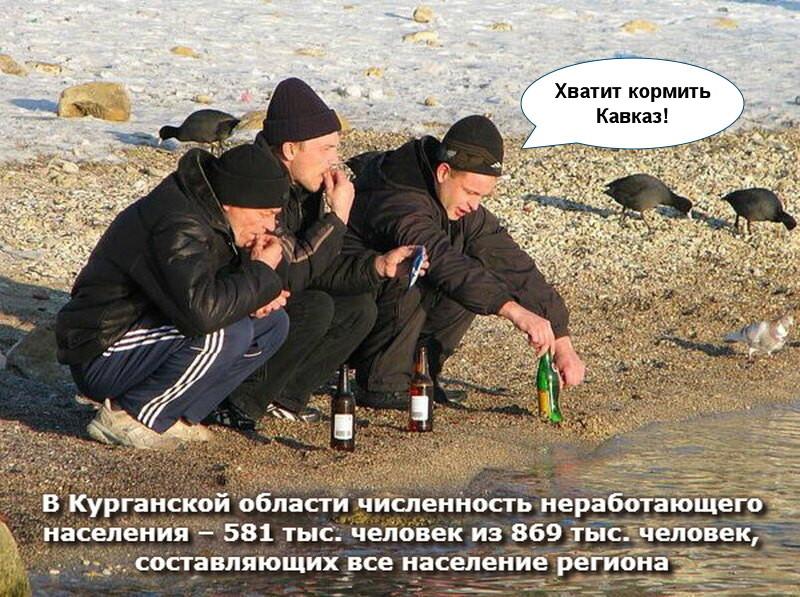 Россия проведет переговоры с ОПЕК о сокращении добычи нефти - Цензор.НЕТ 6815