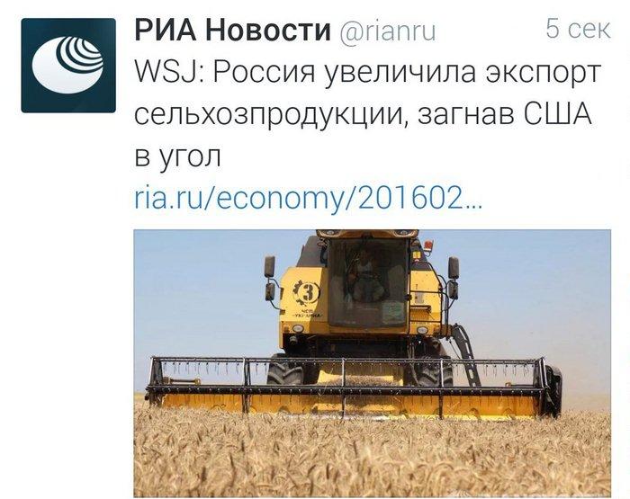 """Евросоюз выделит 3,3 млн евро по программе сотрудничества """"Беларусь-Украина"""" - Цензор.НЕТ 9162"""