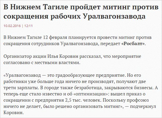 Порошенко присвоил самолету Су-27 831-й гвардейской бригады тактической авиации имя военного летчика Никифорова - Цензор.НЕТ 2874