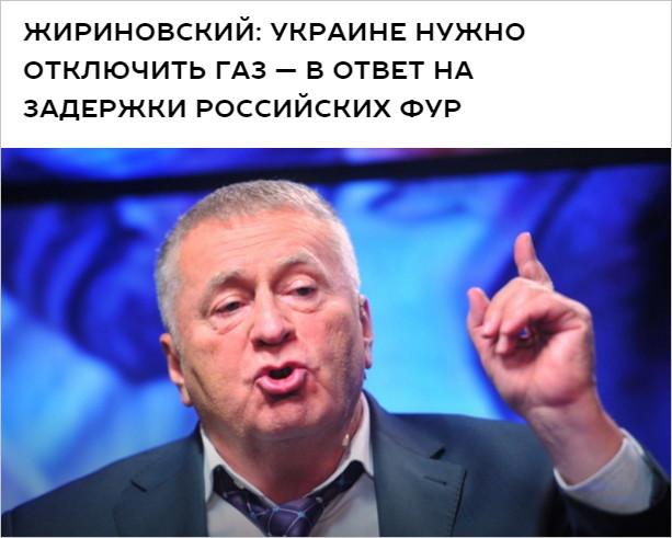 Пентагон может специально заразить абхазских комаров вирусом Зика, - помощник Медведева Онищенко - Цензор.НЕТ 403