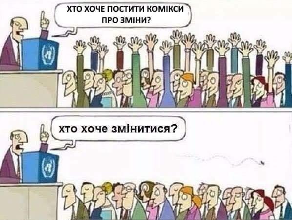 Вице-президент Еврокомиссии Шефчович посетит Украину для встреч с властями 1 марта - Цензор.НЕТ 7016