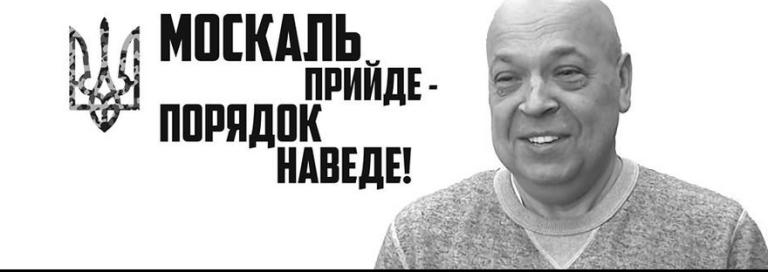 """Пограничники в """"Борисполе"""" не пропустили в Украину двух россиян - Цензор.НЕТ 3138"""