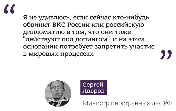 """Лавров просит Керри прекратить """"подогреваемую из США антироссийскую кампанию"""" в западных СМИ - Цензор.НЕТ 8979"""