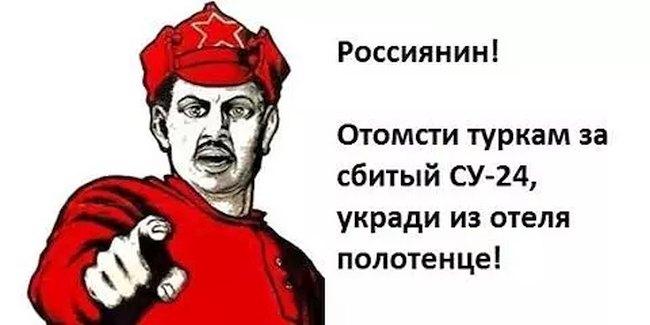 http://ic.pics.livejournal.com/ibigdan/8161099/7362697/7362697_original.jpg