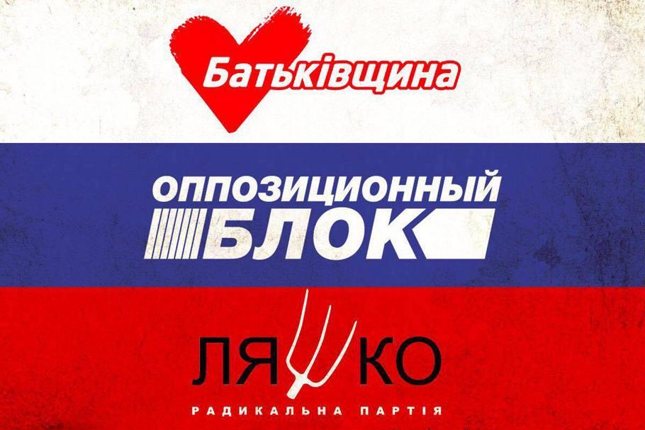 """Комиссия """"Украина - НАТО"""" начала заседание в Польше - Цензор.НЕТ 4903"""