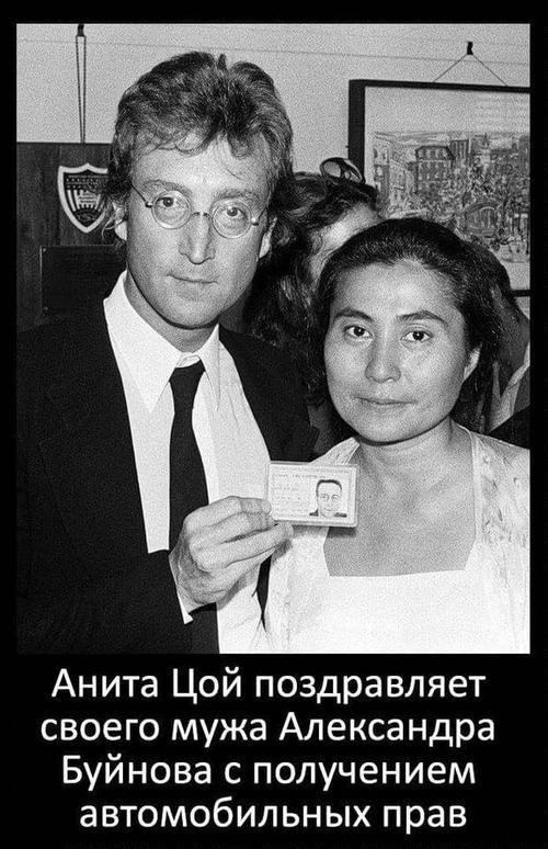 Москвича взяли в кредит...