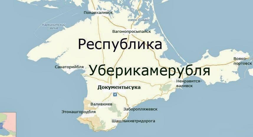 """""""Французские политики, посетившие оккупированный Россией Крым, ничем не отличаются от тех, кто оправдывал агрессию Гитлера"""", - Ирина Геращенко - Цензор.НЕТ 1119"""