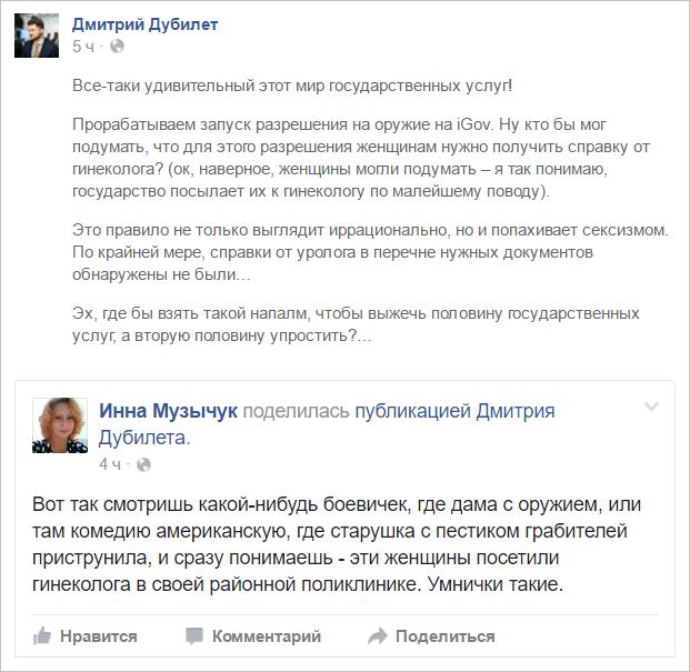 Гройсман поздравил полицейских с профессиональным праздником: Вы всегда на страже справедливости и безопасности украинцев - Цензор.НЕТ 1987
