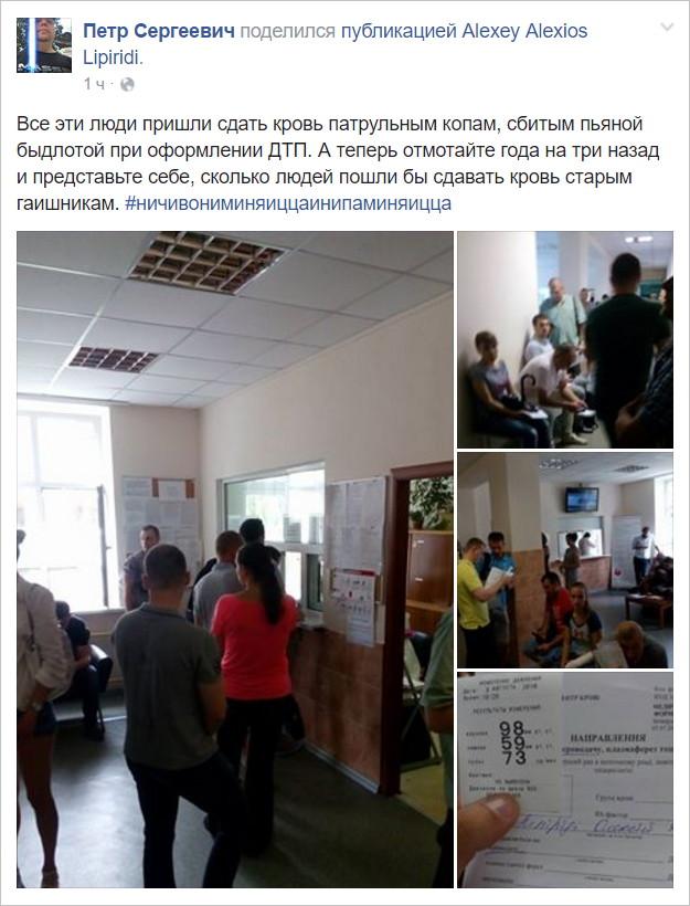 Гройсман поздравил полицейских с профессиональным праздником: Вы всегда на страже справедливости и безопасности украинцев - Цензор.НЕТ 3669