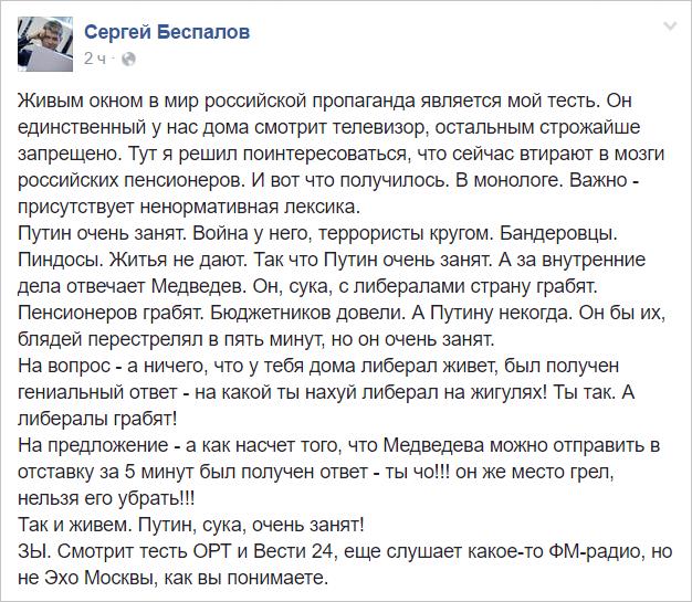 В Иловайск из России прибыл железнодорожный эшелон с оружием и боеприпасами для боевиков, - ГУР Минобороны - Цензор.НЕТ 2745