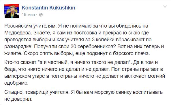 В Харькове суд снял арест со счетов ХТЗ - Цензор.НЕТ 5149