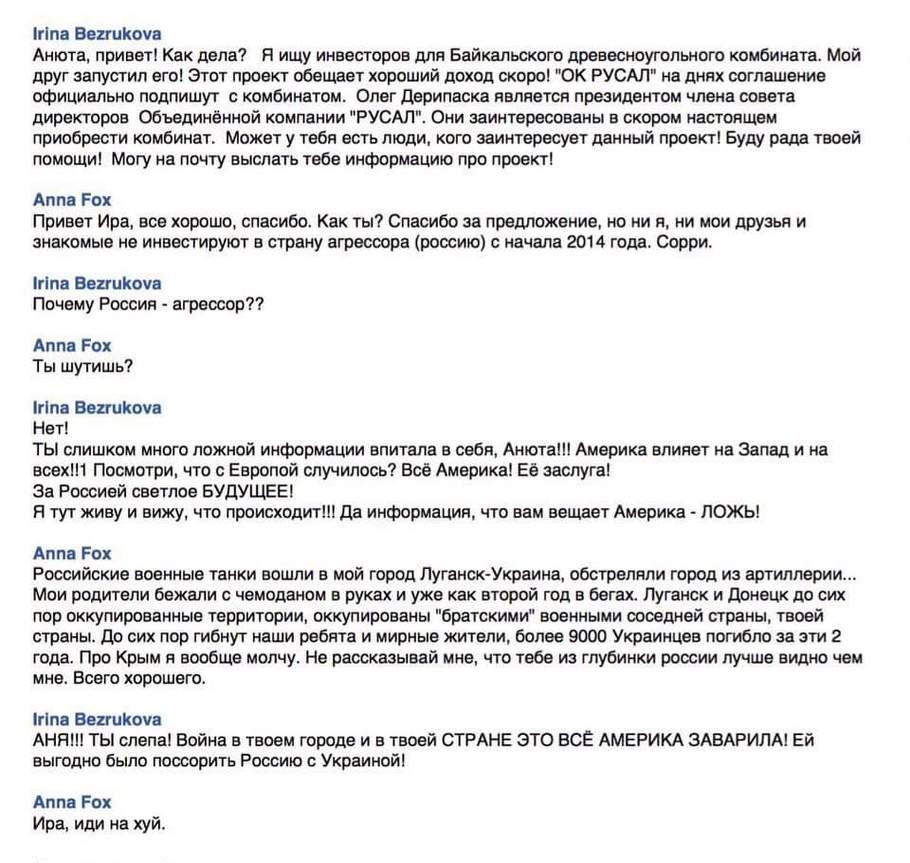 """Смертельная любовь Трампа, политическое меню Савченко, привычная тактика российской армии. Свежие ФОТОжабы от """"Цензор.НЕТ"""" - Цензор.НЕТ 6428"""