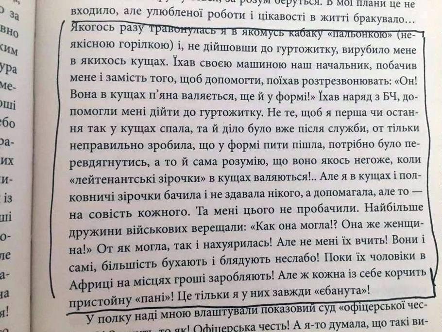 Мартыненко просит суд выпустить его за границу, чтобы представлять Центр Разумкова - Цензор.НЕТ 7681