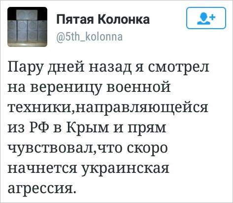 """Российские спецслужбы ночью закрывали """"Каланчак"""", из оккупированного Крыма – огромные очереди, - Слободян - Цензор.НЕТ 8028"""