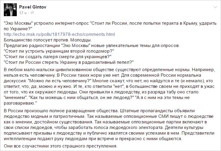 Путин уволил главу своей администрации Иванова - Цензор.НЕТ 9533