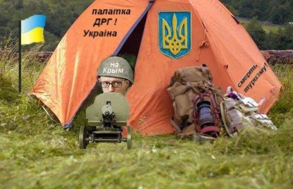 Украинские консулы ознакомились с условиями пребывания в РФ политзаключенных Литвинова и Чирния - Цензор.НЕТ 5333