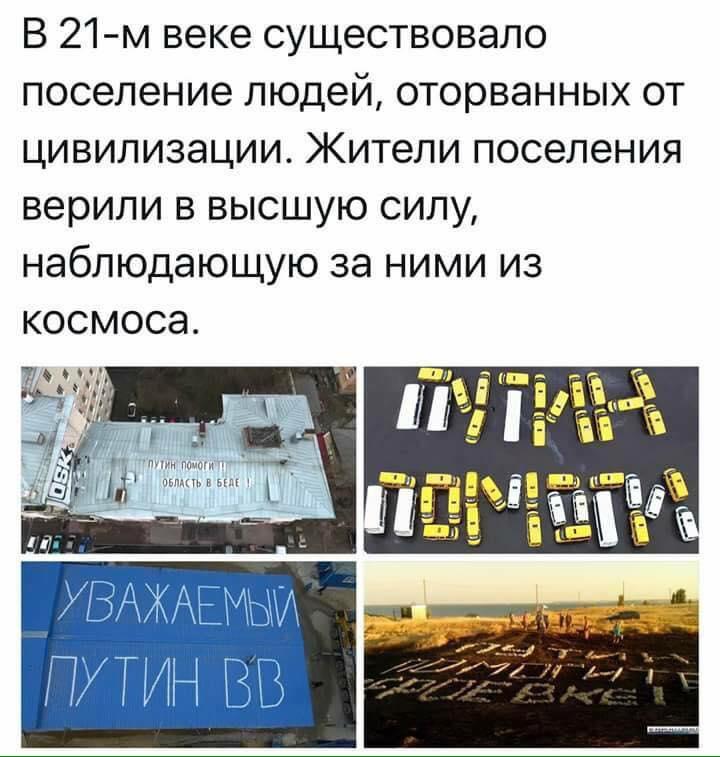 В санкционный список дополнительно включены 335 физических и 167 юридических лиц России, - СНБО - Цензор.НЕТ 980