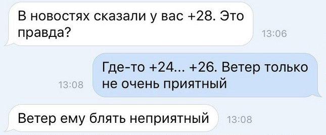 Санкции с РФ могут быть сняты только в случае полного выполнения Минских договоренностей, - Олланд - Цензор.НЕТ 3188