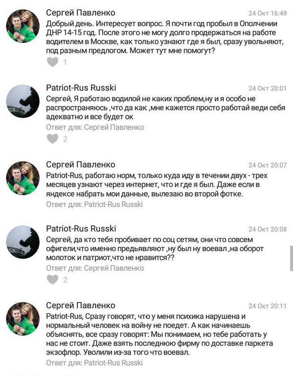 Янукович официально зарегистрирован и проживает в Ростове: точный адрес не называют из соображений безопасности - Цензор.НЕТ 7407