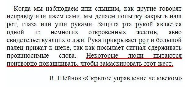"""Послы ЕС могут договориться о механизме приостановления безвиза 7 декабря, - """"Радио Свобода"""" - Цензор.НЕТ 6557"""