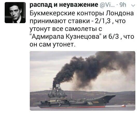 Оккупированный Крым планируют подсоединить к российской ГТС в декабре - Цензор.НЕТ 8112