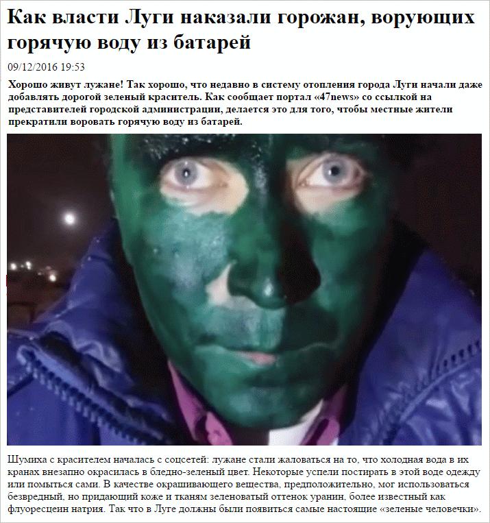 Гражданин Украины пытался вывезти в Россию 1 кг серебряных изделий на 30 тыс. грн - Цензор.НЕТ 6698