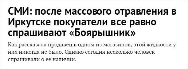 После того, как боевики практически потеряли одну из групп, они уже не пытаются атаковать позиции сил АТО в районе Светлодарской дуги, - Матюхин - Цензор.НЕТ 2078
