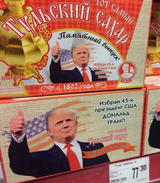 Россия будет уважать США больше, когда я возглавлю страну, - Трамп - Цензор.НЕТ 5467
