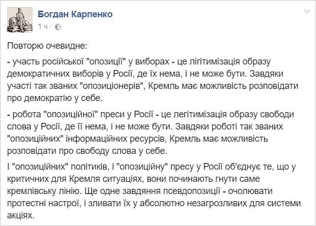 Заявление Тиллерсона дает надежду, что администрация Трампа обеспечит Украину более серьезной поддержкой в борьбе против агрессии Кремля, - Хербст - Цензор.НЕТ 10000